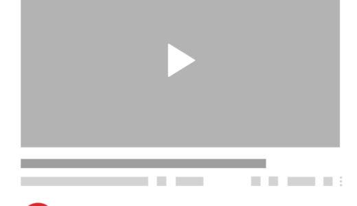 YouTube収益化条件とは?広告4種類と動画投稿までの流れ徹底解説