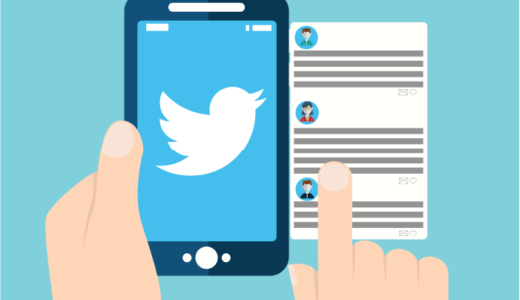 Twitter動画広告4種類の料金・利用シーンを解説!他SNSとの違いも紹介